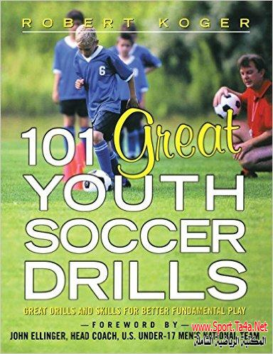 book: 101 Great Youth Soccer Drills