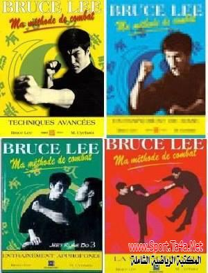 Bruce Lee My method of combat