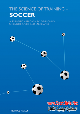 The Science of Training Soccer Book
