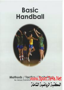 Basic Handball Methods