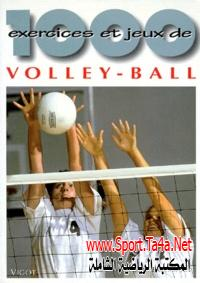 1000 exercices et jeux de volleyball (French) Paperback – January 4, 1999- PDF
