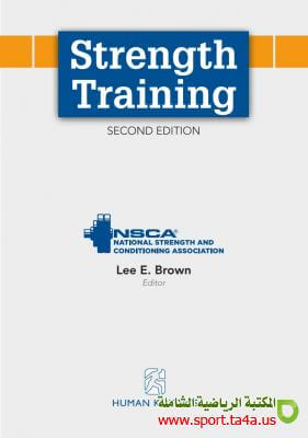 Strength Training book - SECOND EDITION - Lee E. Brown